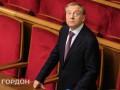 Генпрокуратура просит суд арестовать экс-главу Минюста Лавриновича