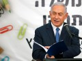 Израиль обещает аннексировать палестинские поселения на берегу Иордана