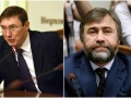 Я с вами поговорю, только не в этом месте: Луценко и Новинский поругались на комитете Рады