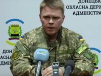 Жебривский: Донецкую область возглавит генерал СБУ