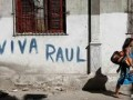 Куба расширяет рыночные реформы в розничной торговле