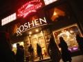 Киевская фабрика Roshen увеличила доход на 44%