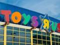 Крупнейшая сеть магазинов игрушек в США объявила о банкротстве