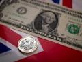 Курс валют на 13.04.2020: НБУ укрепил гривну перед выходными