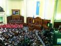 Торговать электроэнергией будут по новым правилам - решение Верховной Рады