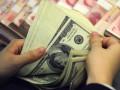 Аналитика: виновата ли политика США в ралли юаня
