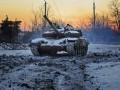 Боестолкновение на донецком направлении: украинская сторона понесла потери