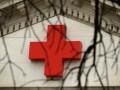 Красный Крест направил в