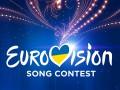 Правила отбора на Евровидение могут изменить