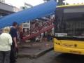В Киеве автобус въехал в остановку с людьми
