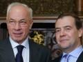 РФ купила украинские облигации на $3 млрд - Медведев