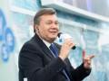 ЗН: Украина не сможет выполнить обещание Януковича об участии в уничтожении сирийского химоружия