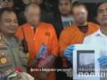 На Бали задержали экс-милиционера из Закарпатья за вооруженный разбой