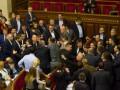 Депутаты поддержали отмену неприкосновенности