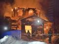 В Киеве сгорела деревянная церковь