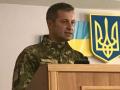 Суд обязал ГПУ завести дело на военного прокурора ООС