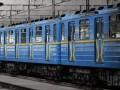 В Киеве 14 августа три станции метро изменят график работы