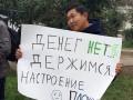 В Бурятии Медведева встречали плакатом