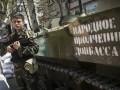 Боевики прячут танки в поселке и ведут учения на полигонах - ОБСЕ