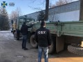 СБУ предотвратило разворовывание Львовского оборонного предприятия