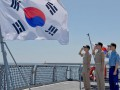 Минобороны Южной Кореи создает структуру по КНДР