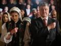 Порошенко с супругой помолились за Украину