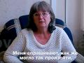 Мать плененного россиянина Агеева обратилась к Порошенко