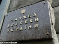 В Днепропетровске идет широкомасштабная операция - спикер СБУ