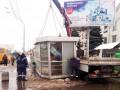 В Киеве демонтировали 15 незаконных МАФов