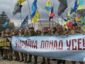 В Киеве прошел марш ветеранов ко Дню добровольца