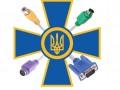 Соцсети потешаются над новым символом Министерства информполитики