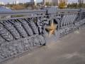 Декоммунизация: С моста Патона уберут символику СССР