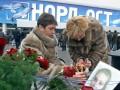 130 погибших. Сегодня отмечают годовщину теракта на Дубровке