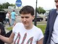 Появилось видео выступления Савченко в аэропорту Борисполь