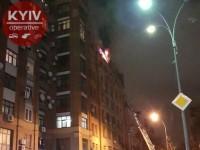 В центре Киева горел жилой дом
