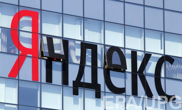 В компании Яндекс заявили, что действия Роскомнадзора угрожают свободе в Интернете