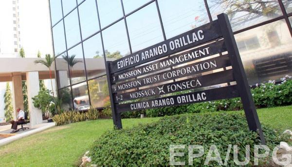 По словаи адвоката, Mossack Fonseca оказывала услуги по учреждению компаний
