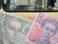 Опрос: Украинцы ответили на вопрос, доверяют ли они гривне как национальной валюте