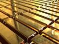 Золотовалютные резервы Украины сократились
