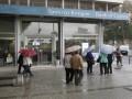 Крупнейший банк Кипра перевел часть депозитов в ценные бумаги