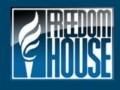 Частично свободная. Украина делит с Южным Суданом 130-е место в рейтинге свободы СМИ
