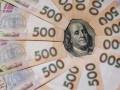 Гривна крепчает, доллар растет: Курс валют на 21 ноября