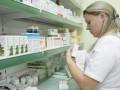 Бразилия будет закупать инсулин в Украине