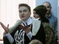 Суд отказался арестовывать имущество из офиса Савченко