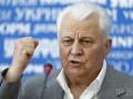 Кравчук рассказал, что делать с населением оккупированного Донбасса