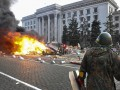 #ГориГориЯсно: радикалы празднуют годовщину трагедии 2 мая в Одессе