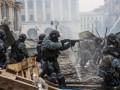 ГБР назвало нового главу расследования дел Майдана