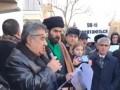 В Киеве азербайджанцы под МВД митингуют из-за похищения бизнесменов