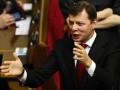 Ляшко обвинил Лещенко в заказухе и обозвал импотентом