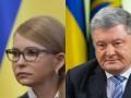 """Порошенко прокомментировал """"трагедию"""" Тимошенко"""